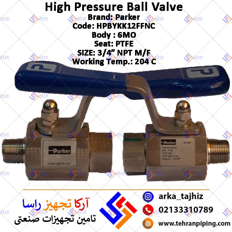 شیر گازی فشار قوی پارکر Parker high pressure ball valve